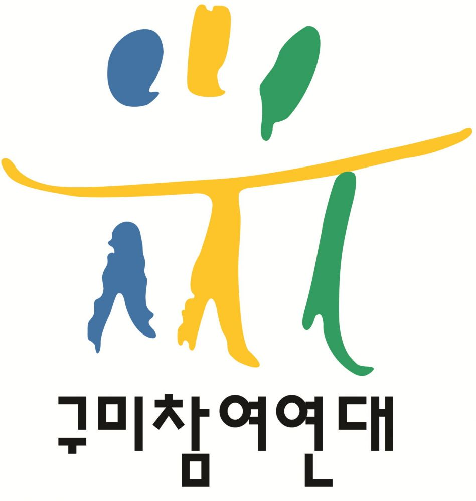 사본 -크기변환_참여연대사진.jpg